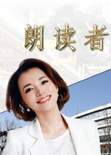 幻彩排列三第19037期分析:定位双胆3 4